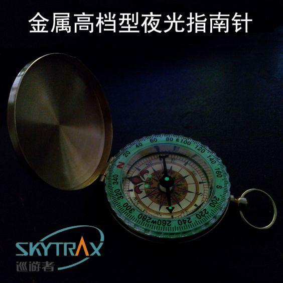 Lanyards skytrax outdoor compass car compass belt compass keychain