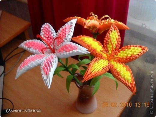 Лилия модульное оригами пошаговая инструкция