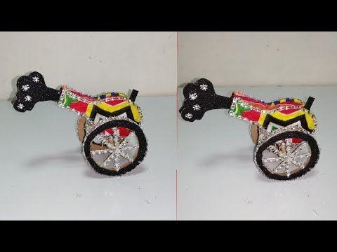 مدفع الافطار أضرب مدفع رمضان ٢٠٢٠ من قماش الخيامية و الفوم بشكل جديد لأول مرة على اليوتيوب Youtube Toy Car Toys Car