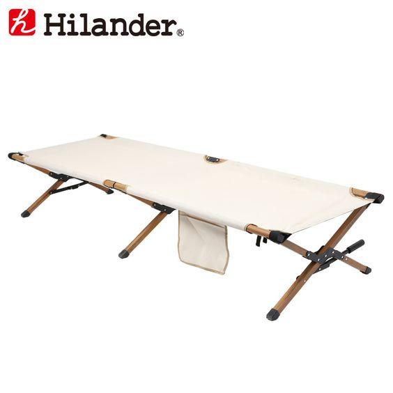 Hilander(ハイランダー) レバー式GIコット(アルミ) HCA0247 #RakutenIchiba #楽天
