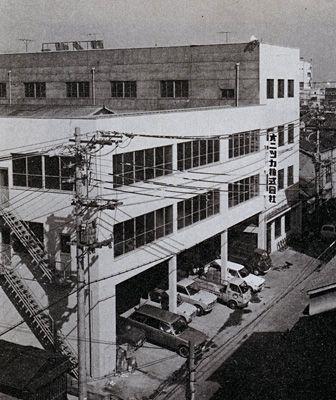 オニツカ株式会社