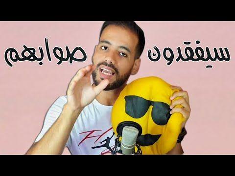 كيف تتقن فن التجاهل و عدم الإهتمام Youtube Islam Incoming Call