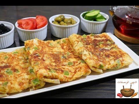 فطور صباحي سهل وسريع في5 دقائق وبدون فرن والطعم ولا اطيب Youtube Spicy Meal Prep Easy Breakfast Cooking Recipes