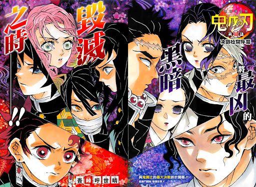 Demon Slayer Chapter 192 - Muzan vs Tanjirou