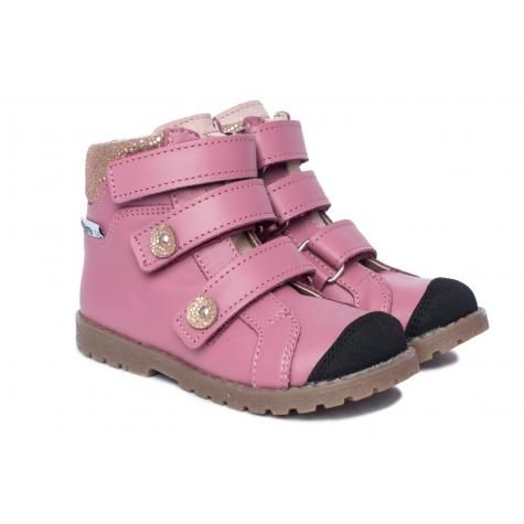 Trzewiki Rozowe Porto Boots Hiking Boots Wedge Sneaker