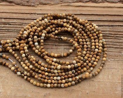 Яшма пейзажная 2-2,5 мм - нить 20 см шар гладкий бусины камни. Handmade.