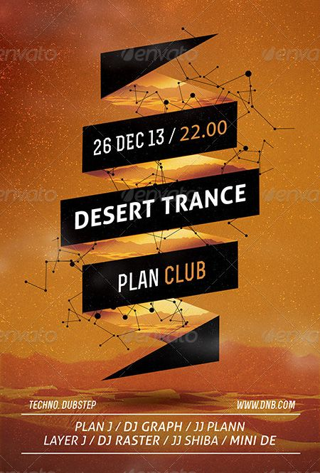 Desert Trance Minimal Flyer and Poster Template - http://www ...