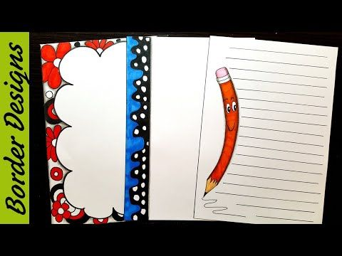 Pencil Border Designs On Paper Border Designs Project Work Designs Borders For Projects Youtu Colorful Borders Design Borders For Paper Border Design