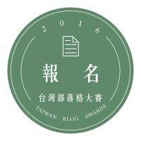 104人力銀行網站流量是就業網站第一名 - 工作達人(Job Da Ren)