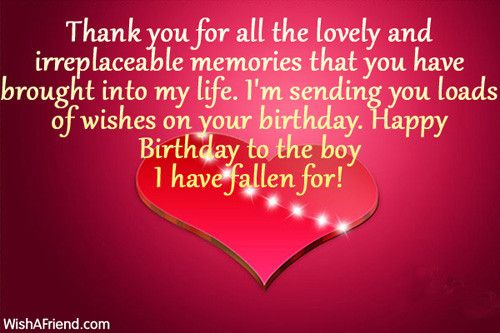 Birthday Wishes To Boyfriend Inspirational Happy Birthday To My