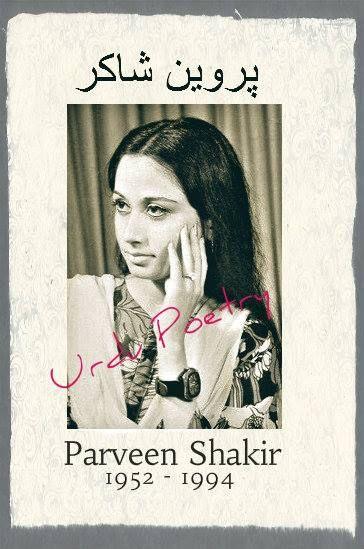Pin By Huma Parveen On Shayeri: Pakistan On Pinterest