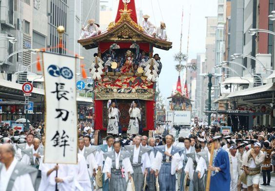 Japón. La procesión de yamahoko en el festival de Gion en Kioto el 17 de julio de 2016.