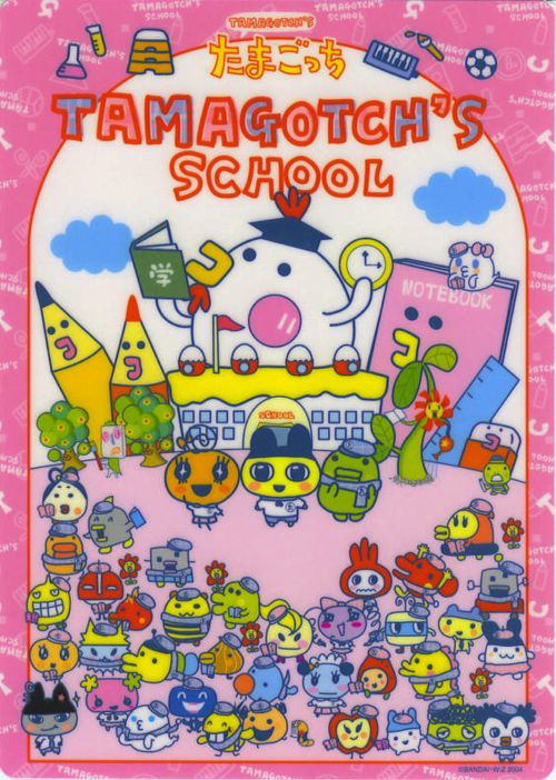 Tamagotchi is vintage and Japanese and weird and nerd but kawaii and cool.