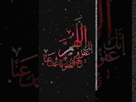 صباح الخير تلاوة بصوت الشيخ عبدالله الخياط رحمه الله الآية 51 سورة آل Neon Signs Neon