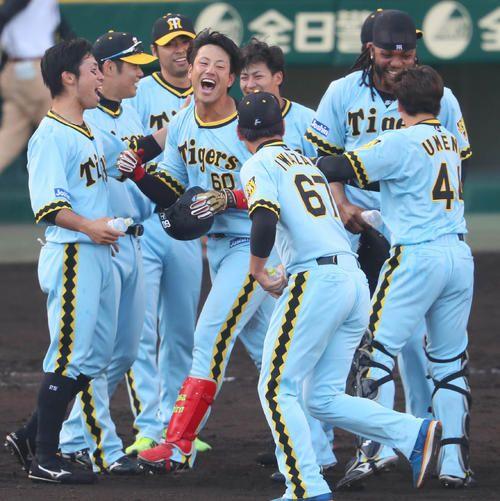 日刊 スポーツ 阪神
