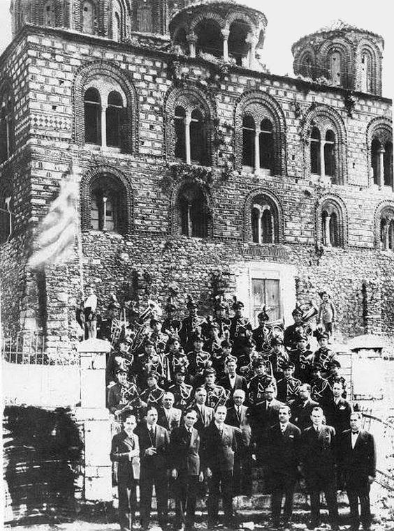 Φιλαρμονική «ΣΚΟΥΦΑ» Άρτας το 1936