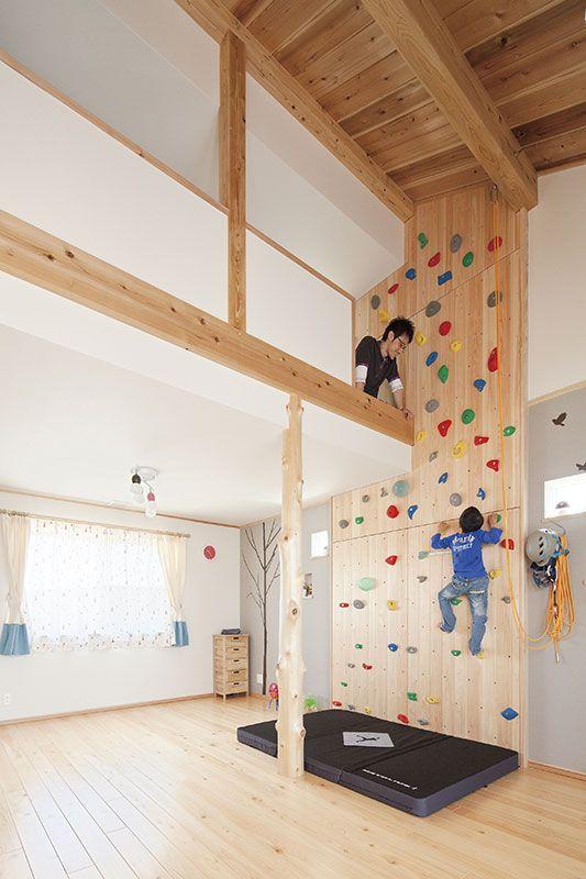 ボルダリングを登って目指すは小屋裏 マイホーム 健康住宅 全館