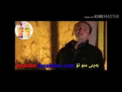 جلیل بهمنی تاسە بۆ چاو ڕەشەکەم بەینی منو تۆ Youtube Songs Youtube