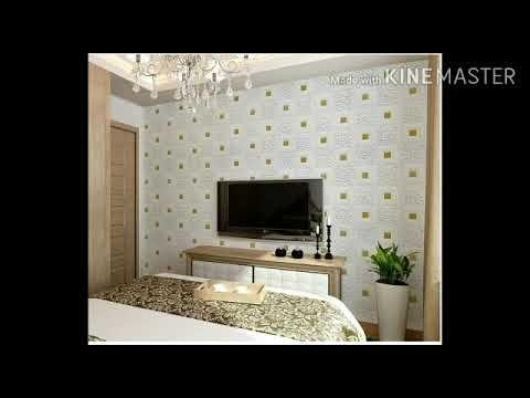 Hse 3d Foam Diy Self Adhesive Waterproof Textured Wallpaper For Bedroom Dining Room Living Room Youtube Textured Wallpaper Wallpaper Room