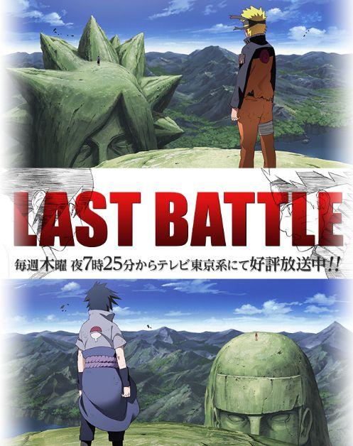 El Anime Naruto Shippuden tendrá un nuevo arco argumental el 20 de octubre.