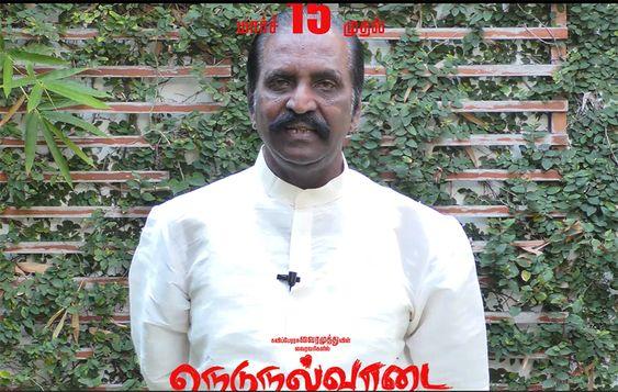"Kavipperarasu Vairamuthu Talk About "" Nedunalvaadai "" Movie"