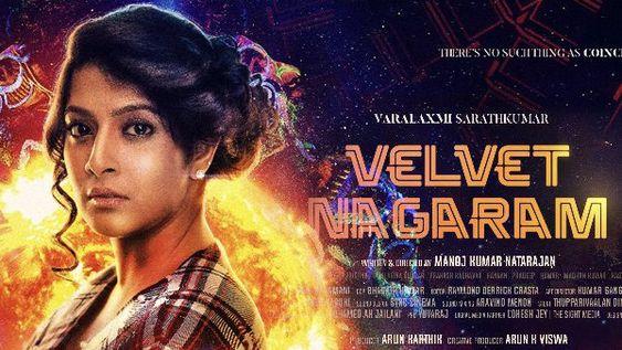 Velvet Nagaram Movie Review