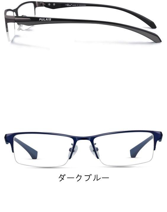 通勤メガネ低価格通販メガネビジネス風チタンtr90メガネフレーム男子ランキングナイロールおしゃれ