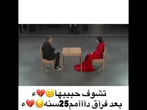 حلمي عيونك لي انا Youtube Laughing Quotes Besties Quotes Arabic Words