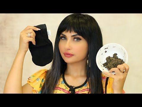 طريقة الحمام المغربي في البيت مع خلطة توحيد لون البشرة Youtube Beauty Popsockets