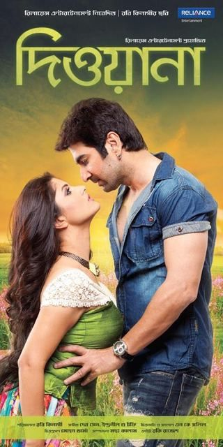 deewana kolkata movie video song