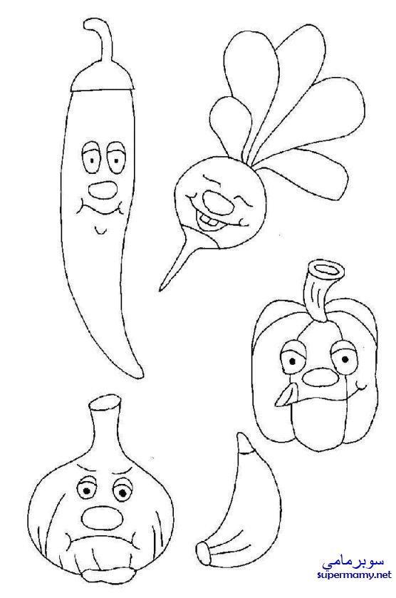 صور رسومات تلوين فواكه وخضروات للاطفال Vegetable Coloring Pages Vegetable Pictures Fruits And Vegetables Pictures