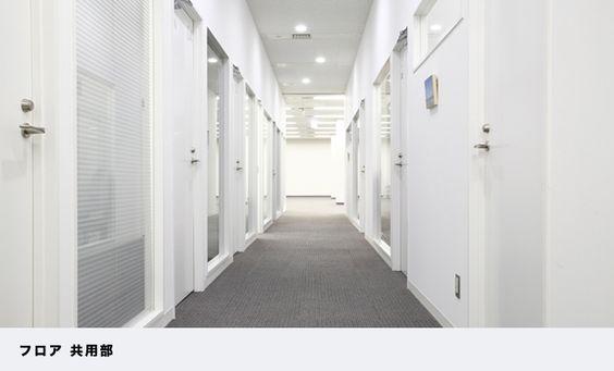 レンタルオフィス、サービスオフィス検索の「ワンストップオフィス.com」| インボイス 六本木オフィス /