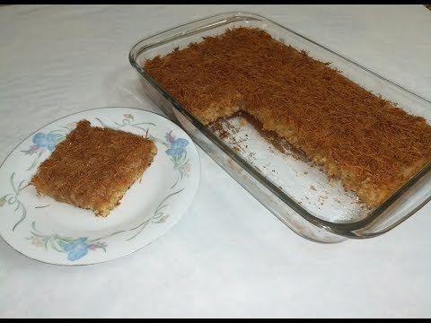 طريقة تحضير حلى الشعيريه Sweet Poetic Arabic Sweets Recipes Arabic Sweets Arabic Dessert