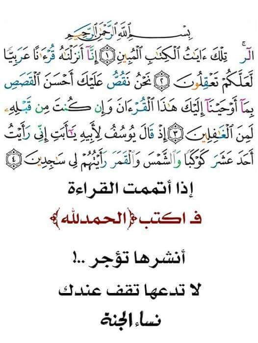 Pin By Ummohamed On اسماء الله الحسنى In 2020 Math Math Equations