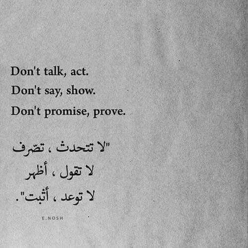 Pin By La Reine On خواطر بالإنجليزي Muslim Quotes Beautiful Arabic Words Faith Tattoo On Wrist