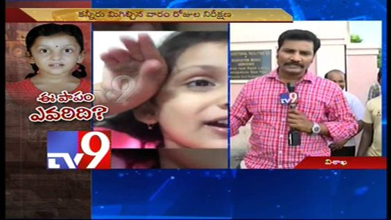 Who is responsible for Adithi's death?