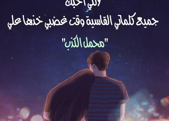 صور جميلة رومانسية صور رومانسية كلها أحاسيس ومشاعر حب Movie Posters Poster Movies