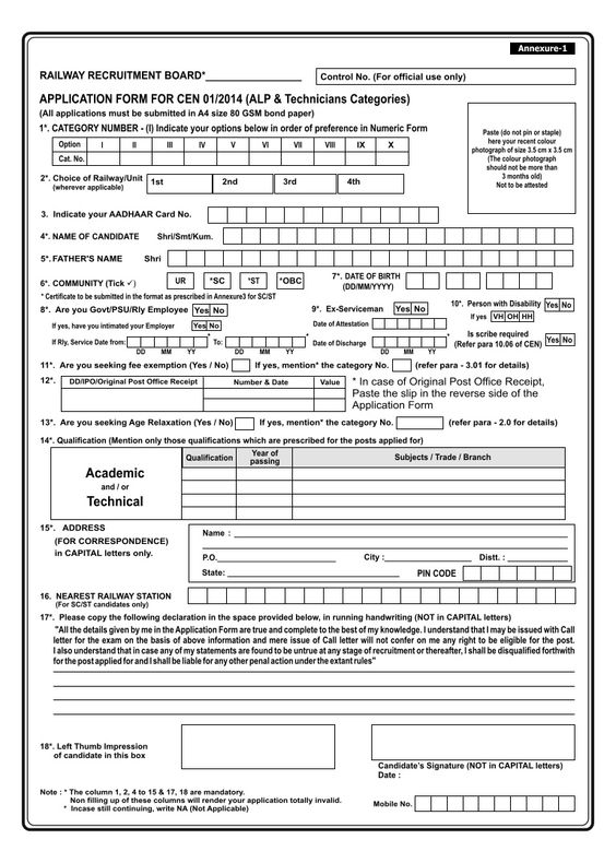 Rrb Recruitment Application Form By SamplequestionpaperCom Via