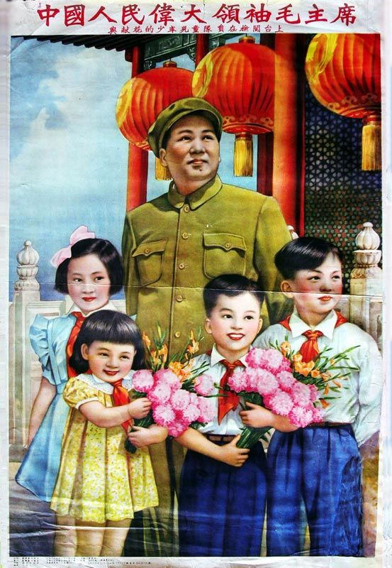 """Chinese greatest leader Chairman Mao with young pioneers."" China - 1953:"