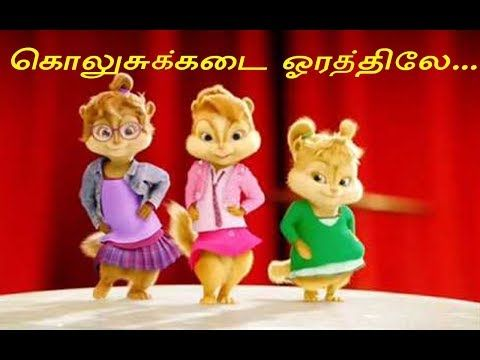 Kolusukadai Orathile Animated Gramatthu Paadal Kalavum Katru Mara Youtube Kids Songs Folk Song Ganesha Art