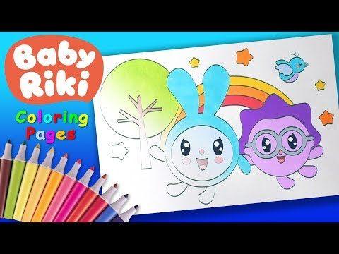 Kikoriki Forkids Babyriki Coloring Book Loolookids Nursery Coloring Pages Youtube Coloring Books Coloring Pages Favorite Cartoon Character