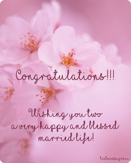 Short Wedding Wishes Quotes Messages With Images Wedding Wishes Quotes Wedding Wishes Messages Happy Wedding Quotes