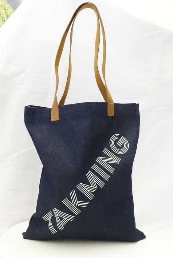帆布袋-藍色