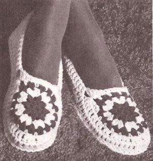 Crochet Ladies Slippers Crochet Pattern to Make Vintage Crochet: