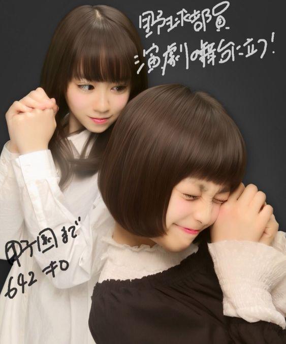 柴田杏花のプリクラ