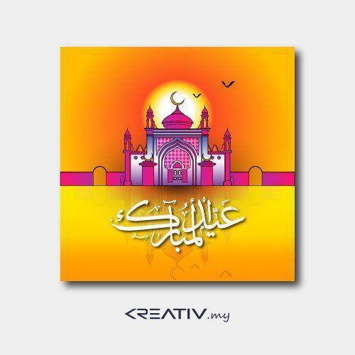 Eid Mubarak With Mosque Beautiful Design Kreativ My Kreativ Work Solutions Eid Mubarak Beautiful Design Graphic Editing