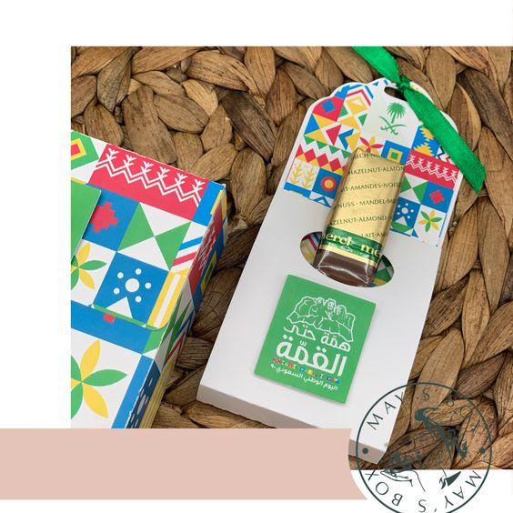 توزيعات اليوم الوطني السعودي Almond Hazelnut Food