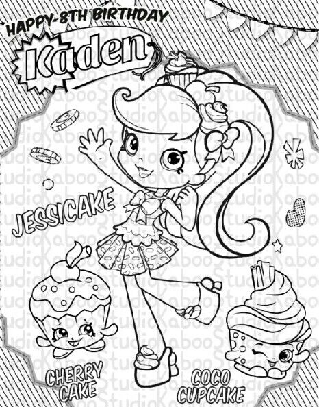 Boston chefs valentines day printable coloring pages ~ Jessicake | Coloring Pages: Shopkins | Pinterest