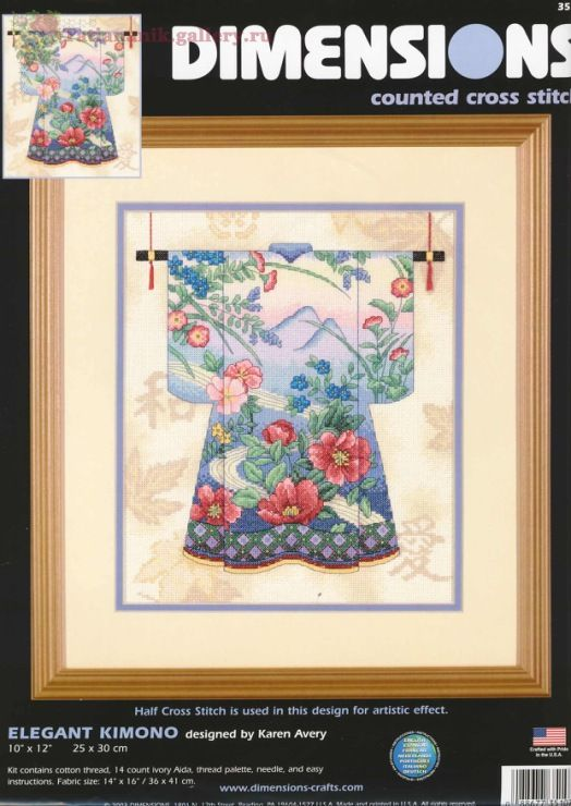 Gallery.ru / Фото #7 - Elegant_Kimono - Tatiananik: