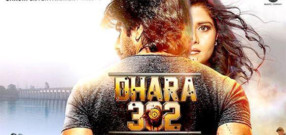 Dhara 302 (2016)  DM -  Dipti, Pradeep Kabra, Rufy Khan